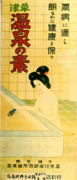 Hikifuda_32