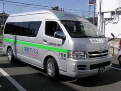 Denwadebasu