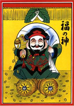 Fukunokami