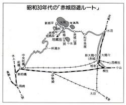 Akagi38