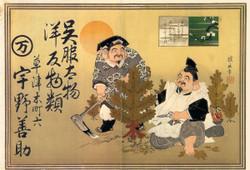Hikifuda_38