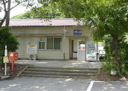 Onogami99