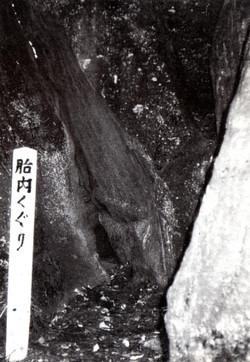 Akagikami32