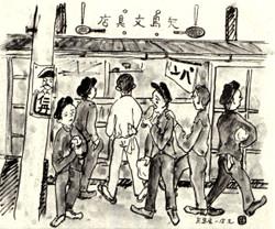 Youkanpan21
