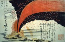 Asamayake31