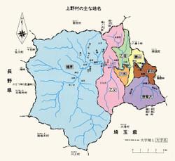 Ueno36
