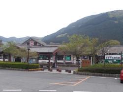 Mizunuma21