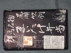 Inoue21