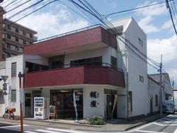 Kouji21