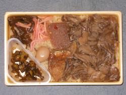 Inoue22