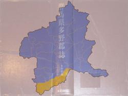 Tanogun23