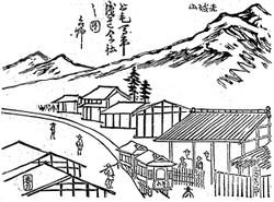Jyoumoubasha
