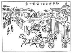 Kenchiji1