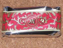 Dagashi2276