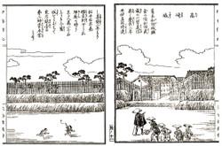 Takasaki01