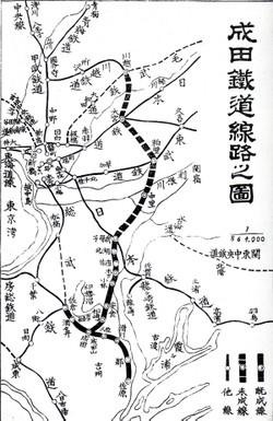 Narita12