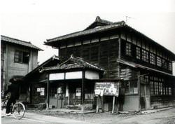 Haruna13