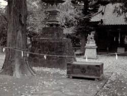 Azukigojinji