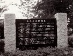 Isesaki_dougen12