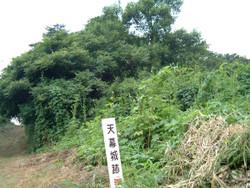 Tenmakushiro