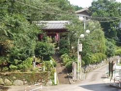 Fumonji