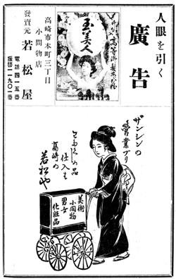 Takasaki_32