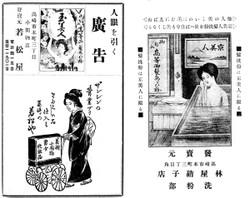 Takasaki_33