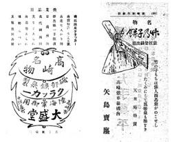 Takasaki_35