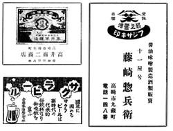 Takasaki_36