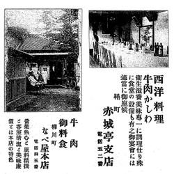 Takasaki_38