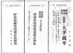 Takasaki_39