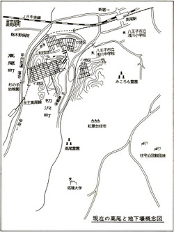 Asakawa01