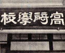 Takasaki19