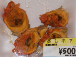 Mushihoya