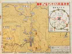 Gunma_kusatsu21