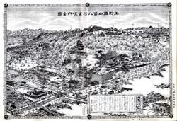 Gunma_yamana