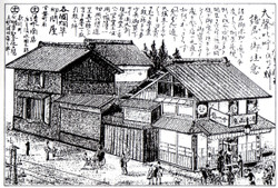 Takasaki_hatabako