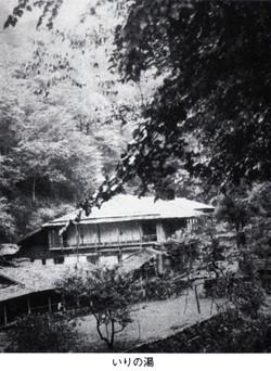 Kirizumi31