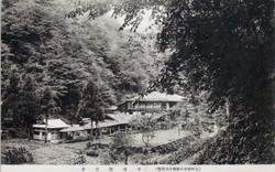 Kirizumi32