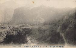 Onigasawa27