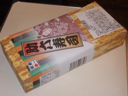 Sukeroku11