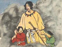 Susanoomikoto2