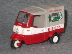 Minicar1431a