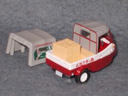 Minicar1431b