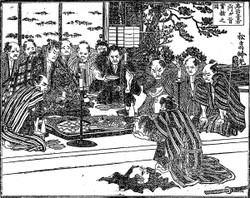 Kunisadachuuji