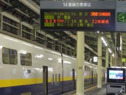 Tanigawa0726b