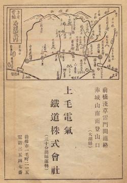 Gunmajyoumou31