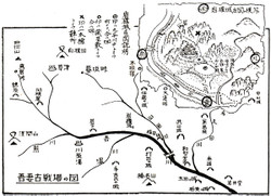 Iwabitsu22