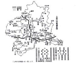 Kaidou22