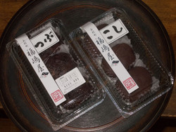 Fukushima_ohagi6